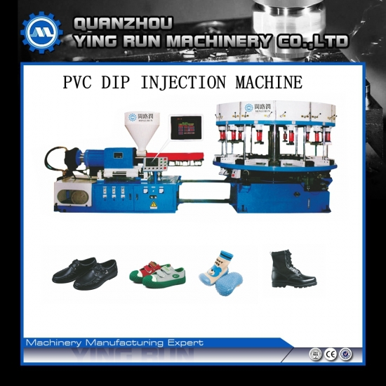 PVC shoes injection machine