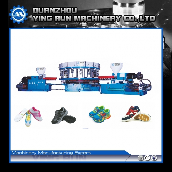 two color PVC shoes injection machine