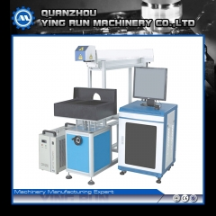 shoes sole laser machine